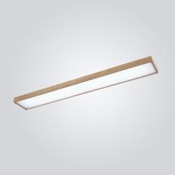 낙엽송 주방등 LED 60W